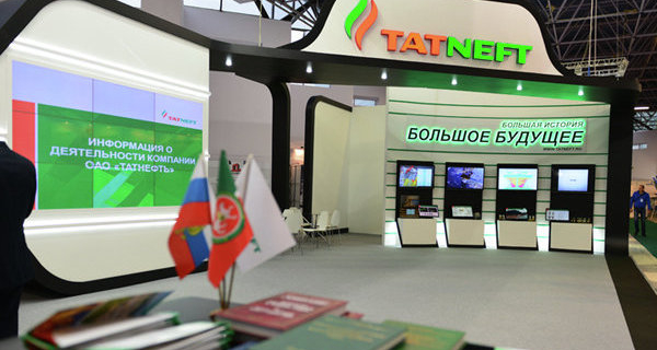 Net profit of Tatneft for 9 months on RSBU has decreased on 2,8%