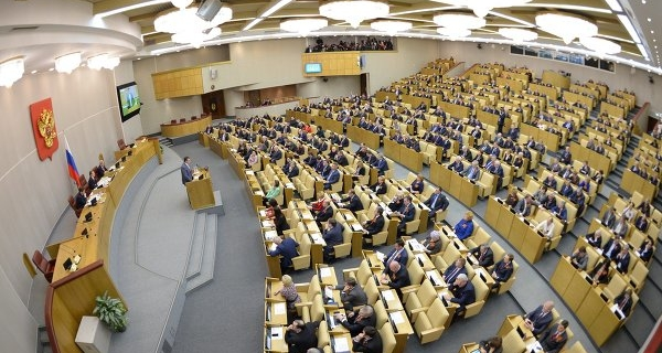 The Duma opposition does not support the budget bill for 2016