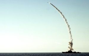 Russian ships in Caspian sea bombed positions of the IG in Syria