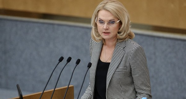 The audit chamber of Russia noted the failure by government guarantees