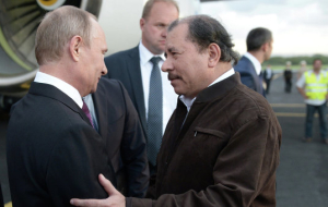 Putin awarded President of Nicaragua with the order of Friendship