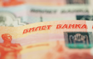 Rouble in the beginning of the day falls to 16 cents to the dollar and a 34 Euro