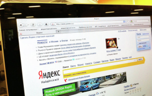 "Net profit of ""Yandex"" in the third quarter according to US GAAP fell by 10%"