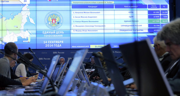 CEC: members of the state Duma after the election can be updated by a third