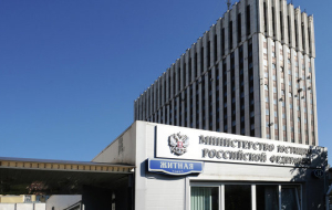 Justice Ministry: Russia at the moment has not ratified the Rome Statute of the ICC