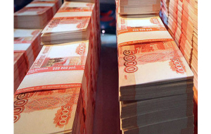 Media: the Central Bank until October 30 must remit compensation for NPF Motylev