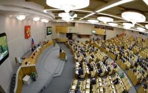 Media: LDPR proposes to deprive of mandates of deputies for absenteeism