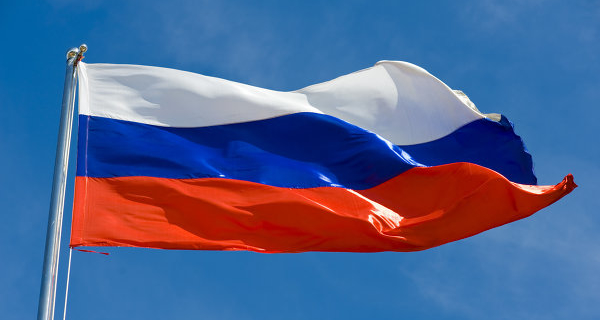 Import to Russia from the far abroad for 9 months decreased by 38.2%