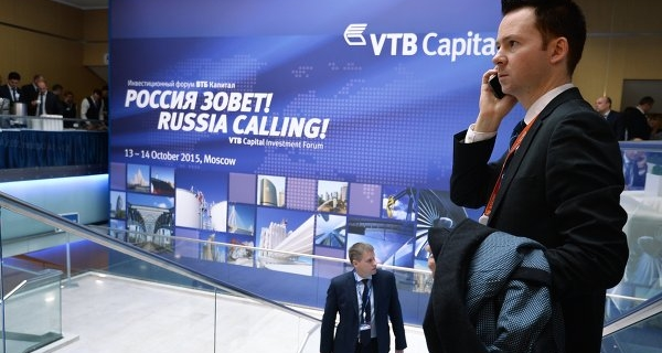 Putin: in a floating ruble exchange rate has disadvantages, but the move was correct