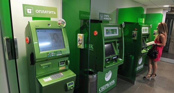 Sberbank will reduce the initial payment on mortgage products by 5 percentage points