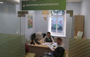 Sberbank in September increased issuance of mortgage loans
