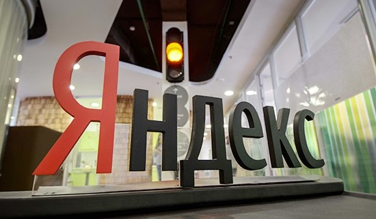 """""""Yandex"""" has launched an aggregator of movies and TV series"""