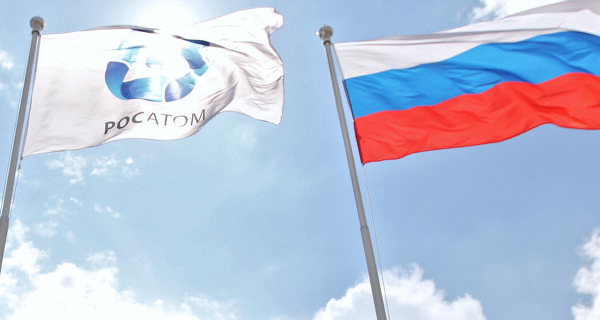 """Rosatom"" in 10 years, wants to increase the share of export proceeds to 50%"