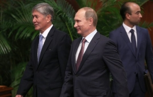 The President of Kyrgyzstan flew with a working trip to Sochi