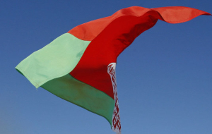 "S&P confirmed the rating of Belarus at ""B-/B"""