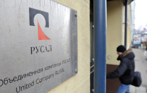 """RUSAL"" has recommended the payment of interim dividend"