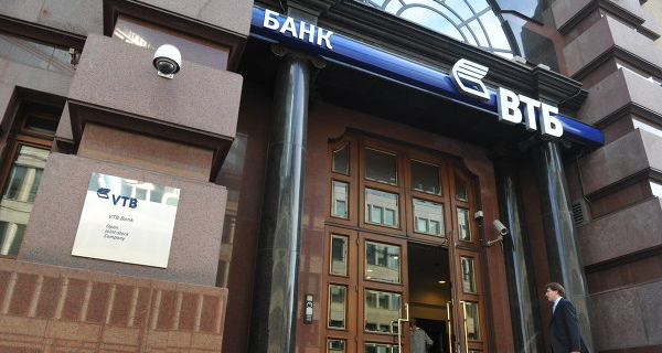 VTB will redeem Eurobonds ahead of schedule on more than $700 million