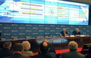 "The CEC in February will hold a national review of gas ""Vybory"""