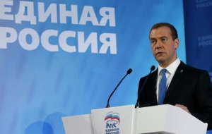 Medvedev: the success of the EP in the election of 2016 will prove the trust of Russians to the party
