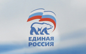 All supervising posts in the state Council of Komi went to United Russia