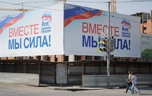 """United Russia"" elections move closer to the holiday season"