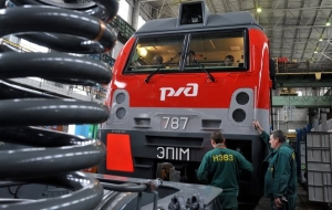 Source: RZD does not intend to participate in the privatization of assets in Greece
