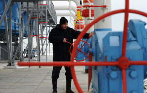 The EBRD will sign an agreement with Naftogaz on the loan for $300 million
