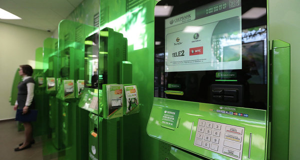 Sberbank issued more than 100 billion rubles of mortgage loans with government support