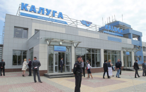 "The airport ""Kaluga"" will be sent in November and the first international flights"