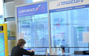 "The tolerance for ""Aeroflot"" on 56 routes ""Transaero"" will last a year"