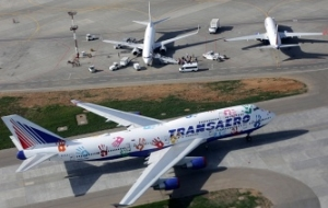 "Labor: about 15 companies, including ""Siberia"", ready to welcome the staff of ""Transaero"""