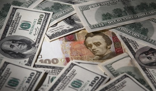 The authorities of Kiev declared a technical default