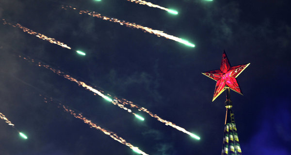 "The party ""Rodina"" adopted as the party symbol, a red star"
