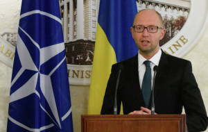 Kiev said that Yatsenyuk spoke about the lawsuit to Russia in trillion USD