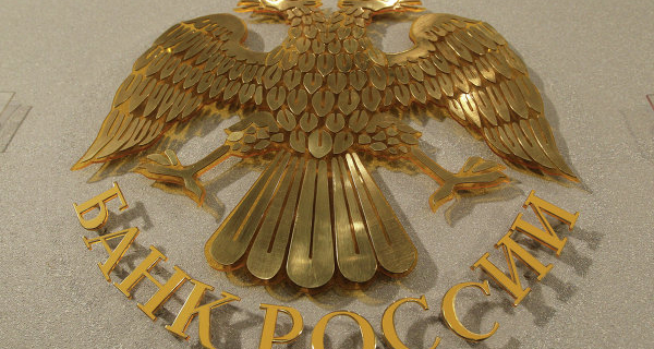 Statement of the Central Bank of the Russian Federation following the meeting of the Board of Directors on 30 October