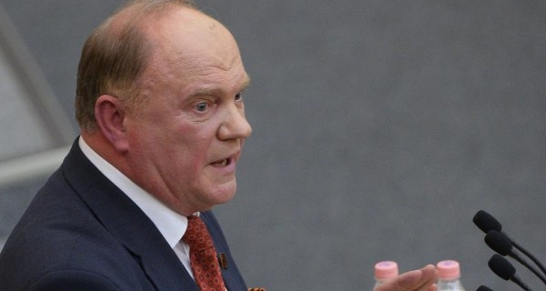 Zyuganov about the incident with the aircraft of the Russian Federation: disorderly conduct crime