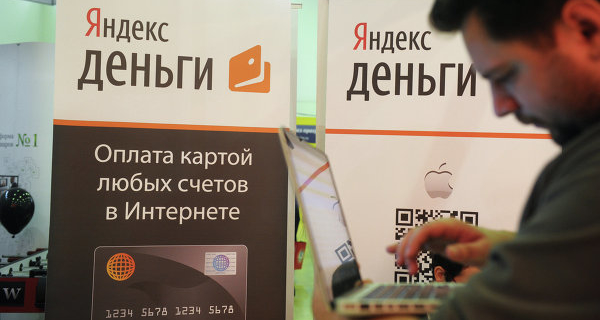"""""""Yandex"""" is ready to enter the markets of the BRICS, if you find local partners"""