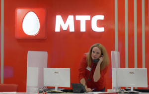 "MTS and ""Vympelcom"" wants to expand the project of joint operation networks"
