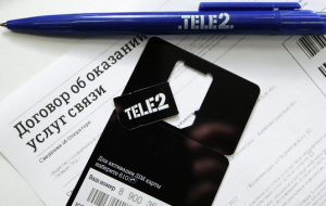Launch of Tele2 in Moscow: will the discounter to conquer the capital?