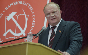 The Communist party called for the mobilization of efforts on the eve of elections to the state Duma