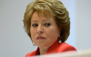 Matviyenko: Russia will remind MPs about the inadmissibility of sanctions against politicians