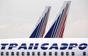 The fate of the coveted miles: what awaits the owners of co-branded card Transaero