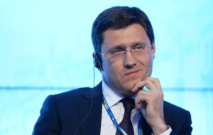 Novak: liberalization of the GTS should not harm the energy security of the Russian Federation