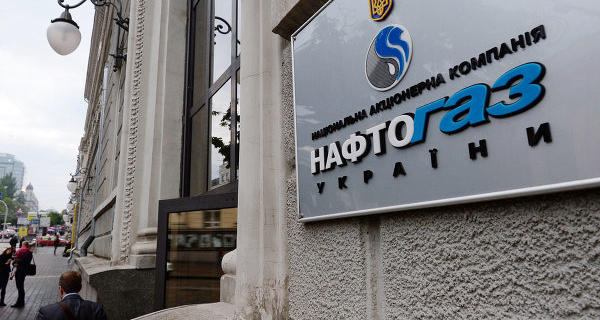 Gazprom: Naftogaz has sent a request for the supply of 2 billion cubic meters of gas