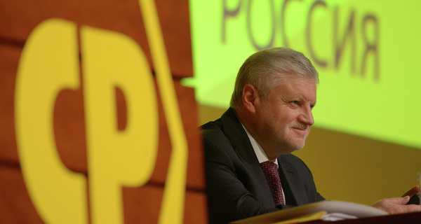 Mironov: WE must take the second place by results of elections in the state Duma