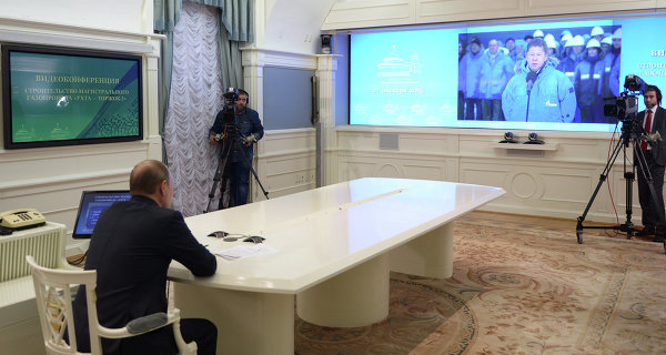 Putin: the main thing – not to allow the investment pause in the energy industry