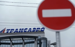 "Certificate of ""Transaero"" will be cancelled from 26 October"