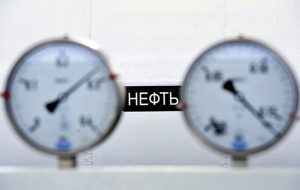 Russia set a new post-Soviet record oil production