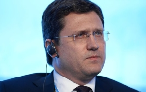 Novak: decision on the status of the operator of the Kharyaga to Zarubezhneft don't have
