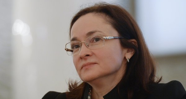 Elvira received the award of Euromoney as the best in the world, the head of the Central Bank